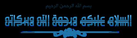 http://hayegy.blogspot.com/2015/05/islamic-facebook-apps.html