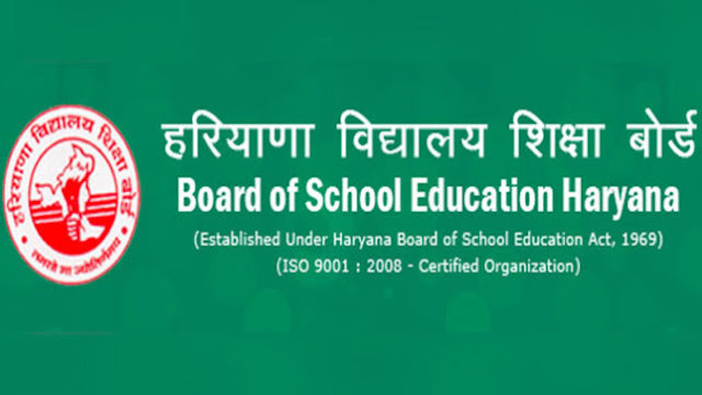 Haryana Board HBSE 2019 Result for 12th class Declared at bseh.org.in