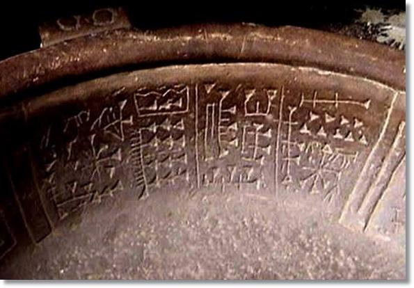 """Resultado de imagen de Celular"""" de 800 años"""