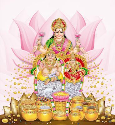 குபேர சிந்தாமணி மந்திரம்