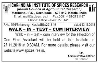 iisr-kerala-field-assistant-vacancy-interview-notification-tngovernmentjobs