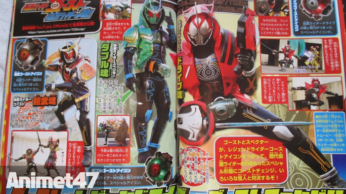 Ảnh trong phim Kamen Rider Ghost: Legendary! Riders Souls! 2