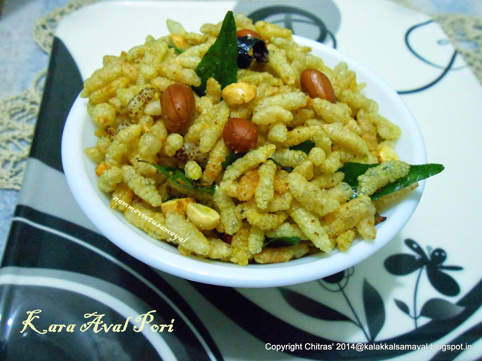 Kalakkalsamayal kara aval pori it is called chivda in hindi here let me present a simple recipe to prepare a spicy evening snack using avalpori forumfinder Choice Image