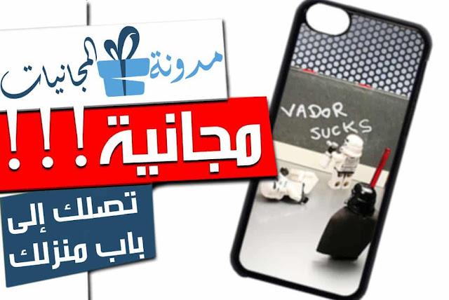 احصل على غطاء للهاتف CWG Phone Case مجانا الى باب بيتك
