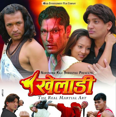 Kheladi Nepali Movie watch Full Action nepali movie