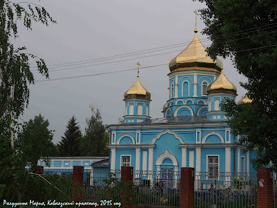 Бобров Воронежская область фото