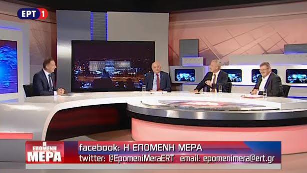 Ο Γ. Μανιάτης στην τηλεόραση της ΕΡΤ για Χωρικά Ύδατα, Καμμένο - Τσίπρα - Κοτζιά, ΑΟΖ - Εξωτερική Πολιτική