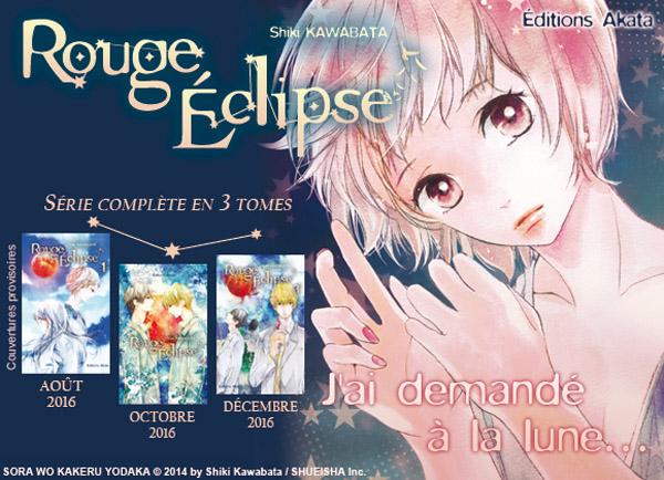 Rouge Éclipse - Trailer des éditions Akata