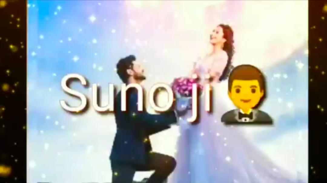 Suno Ji Kuch Kahna Tha Valentinesday Special Video
