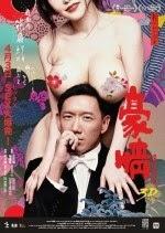 Download Naked Ambition (2014) Film Semi Asia Terbaru
