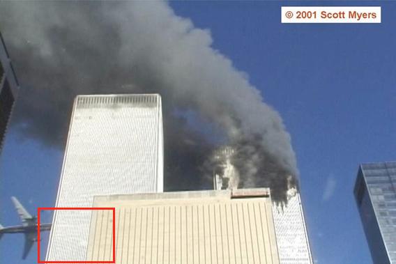 Undicisettembre l 39 oscillazione della torre sud all 39 impatto for Inquadratura del tetto del padiglione