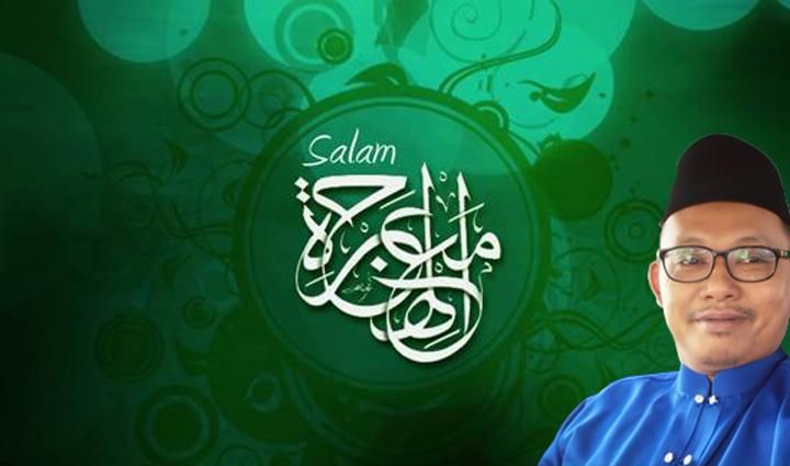 Salam Tahun Baru 1439 Hijrah dari HASRULHASSAN.COM