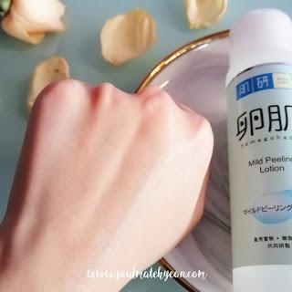 Review; Hada Labo's AHA/BHA Mild Peeling Lotion 卵肌温和去角质化妆水