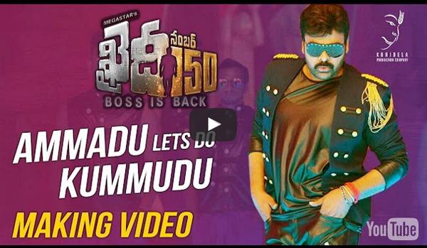 Khaidi No 150 Ammadu Lets Do Kummudu Song Making Video