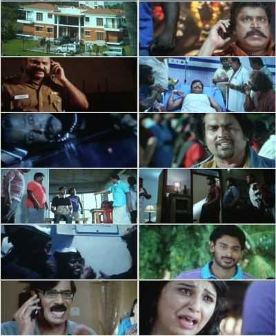 Peigal Jaakirathai (2016) Tamil Movie Download 300mb DVDSCR