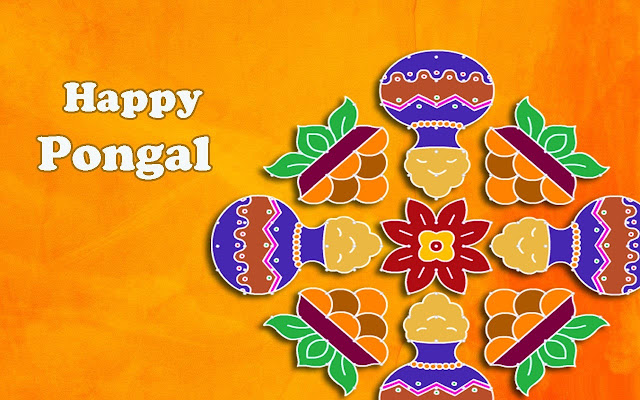 Happy Pongal Rangoli Designs and Sankranti Muggulu 2018