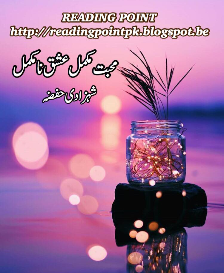 Urdu Historical Books Urdu Books Tareekhearain Urdu Free