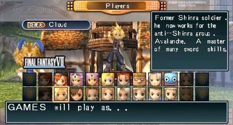 Dragon Quest & Final Fantasy In Itadaki Street Portable PSP