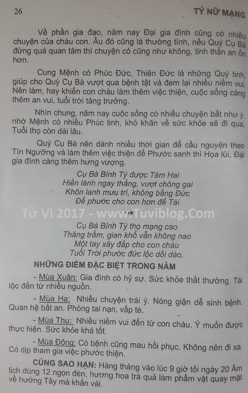 Binh Ty nam 2017