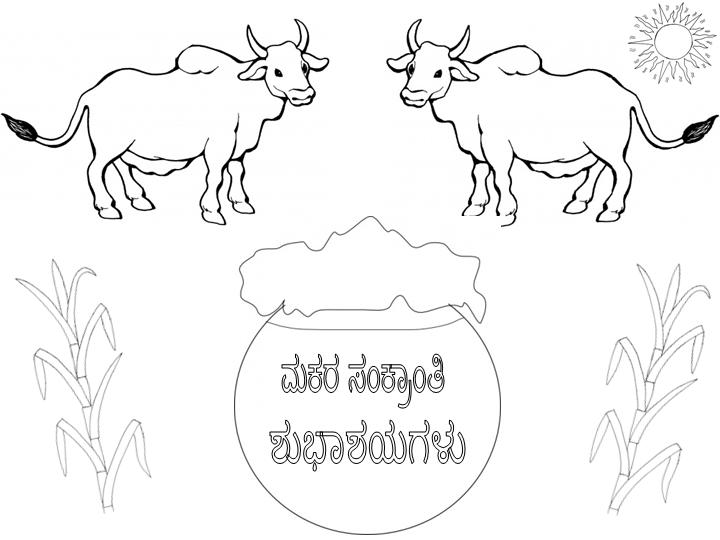 Sankranti coloring pages putti 39 s world kids activities for Pongal coloring pages