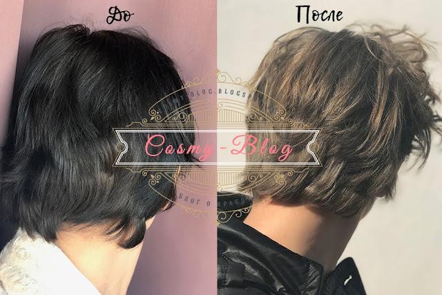 grey hair пепельный серый Краска для волос Estel (Эстель) DE LUXE Корректор 0/G Графит