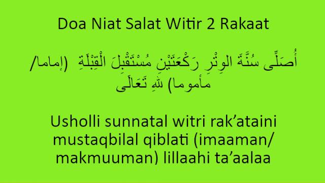 Marhaban Ya Ramadhan Selamat Datang Bulan Puasa