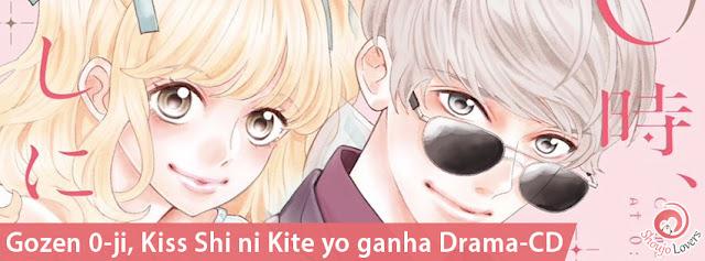 Gozen 0-ji Kiss shi ni kite yo ganha Drama-CD