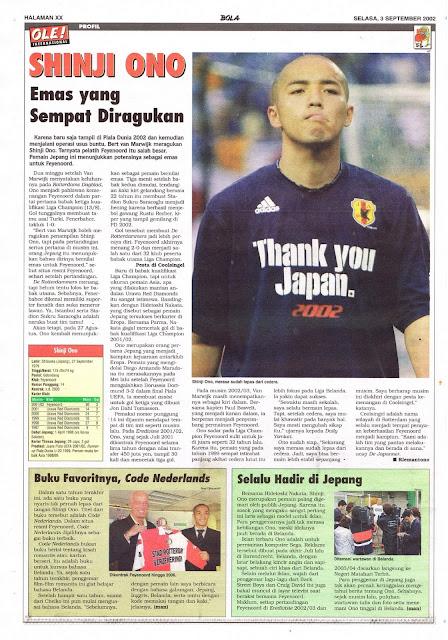 SHINJI ONO PROFILE JAPAN FOOTBALLER