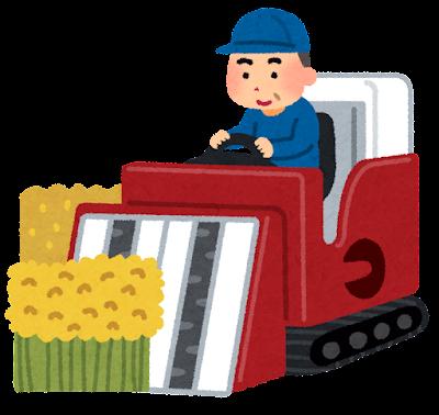 稲刈り機のイラスト