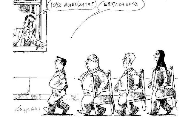 Κοινοβουλευτική κομματοκρατία