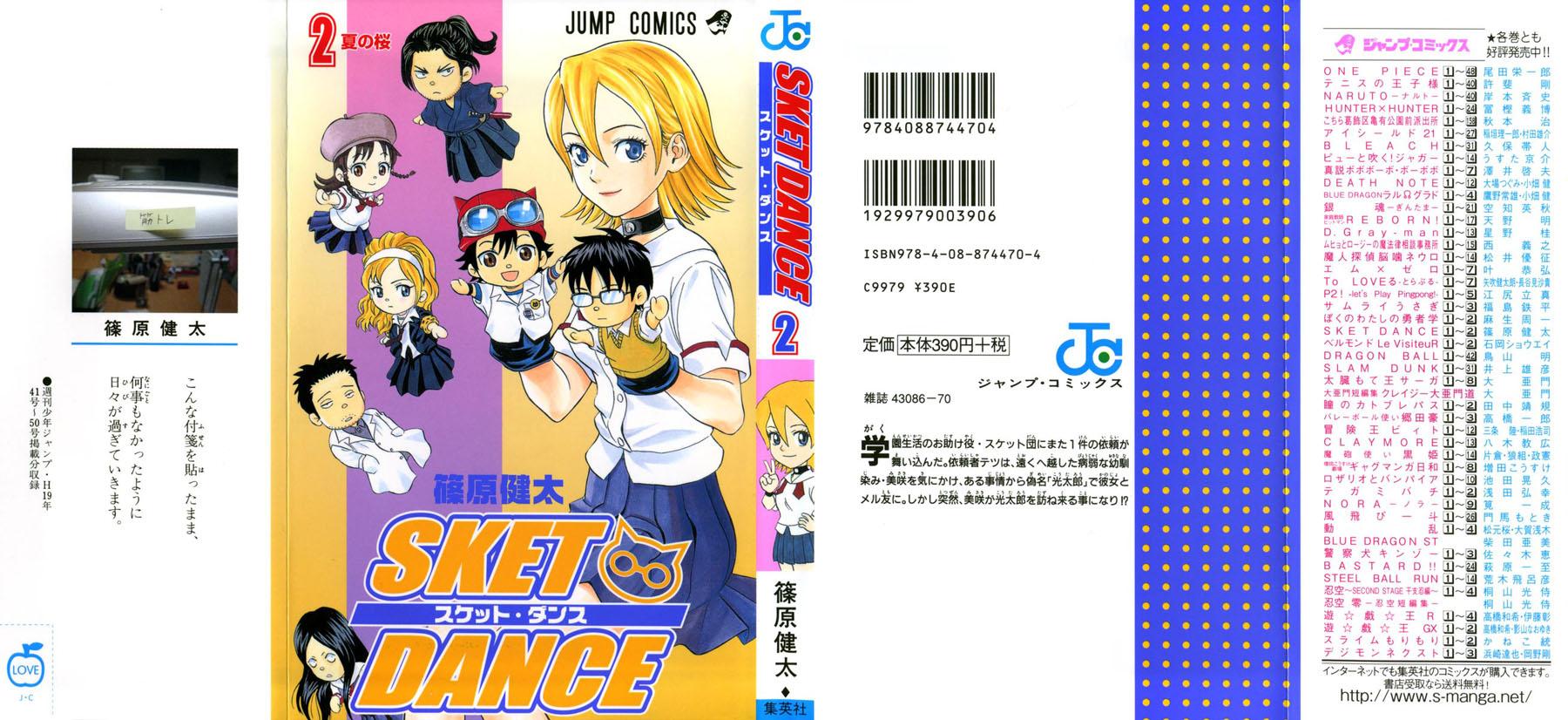 SKET DANCE Chap 8 - Truyen.Chap.VN