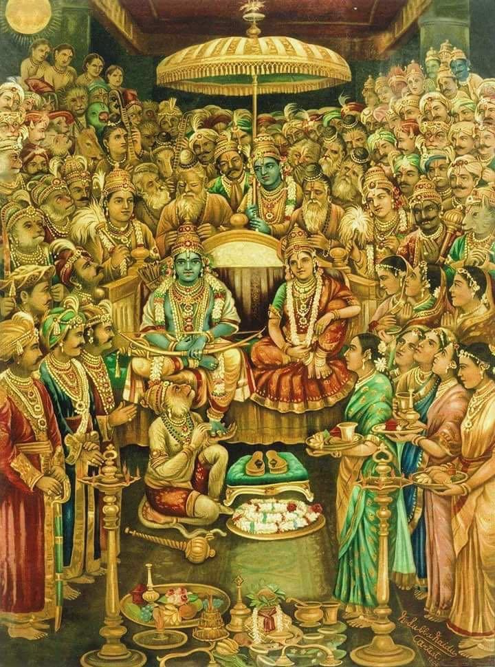 Sri Ram Raksha Stotra श्रीरामरक्षा स्तोत्र