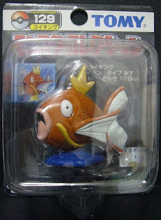 Magikarp Pokemon Figure Tomy Monster Collection black package series