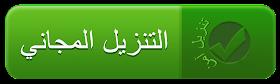 تحميلات ويب: ارقام بنات مصرية للتعارف والدردشة 012 و011 و 010 ...