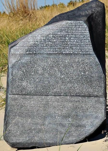 Savants/Rosetta Stone