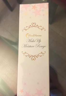 Revue du Make Up Moisture Rouge Sailor Moon Bandai