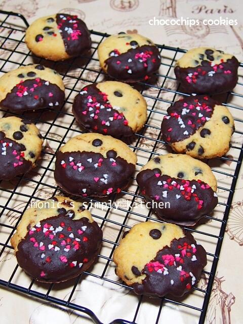 resep chocochips cookies renyah