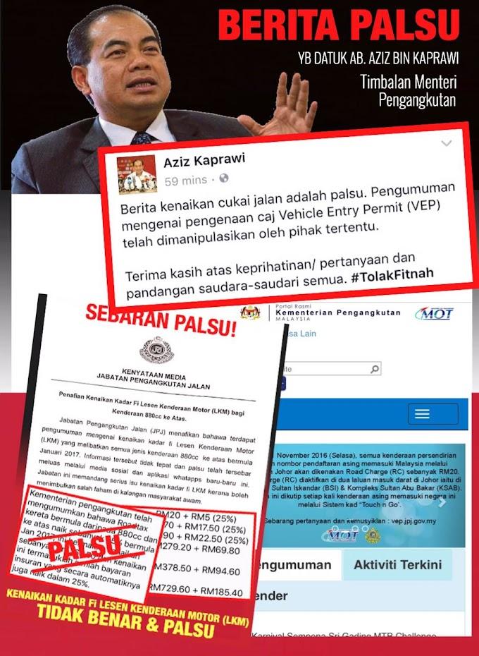 Timbalan Menteri Tampil Nafi Dakwaan Kenaikan Kadar Cukai Jalan 2017 @Kaprawi