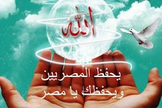 ادعية دينية , صور دينية مكتوب عليها ادعية اسلامية