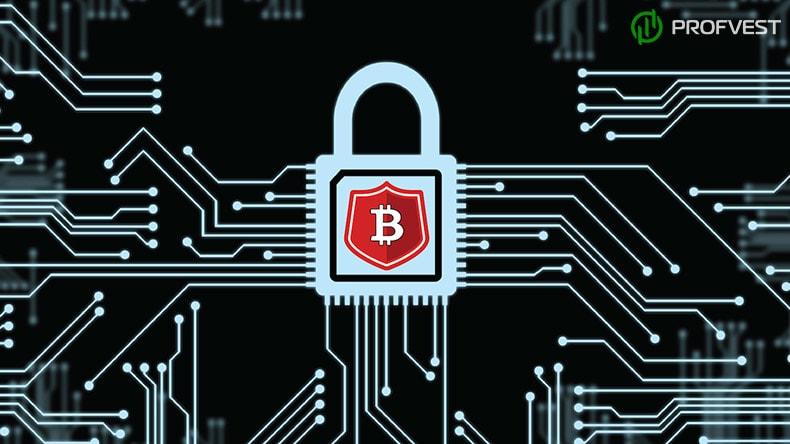 Алгоритмы криптовалюты