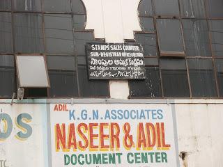 Document Writers in S R O Golkonda  Hyderabad