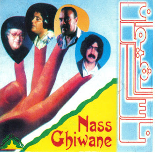 album nass el ghiwane rar