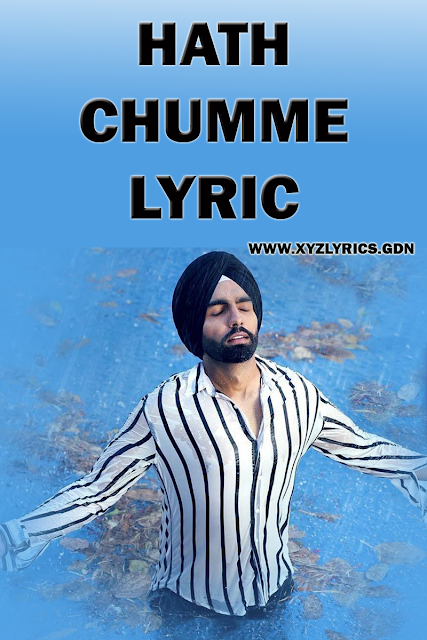 HATH CHUMME LYRIC | Ammy Virk | B Praak | Jaani | Video