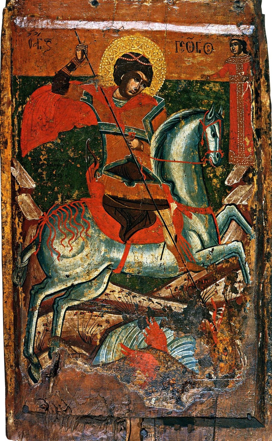 APRIL 23 - SAINT GEORGE, MARTYR