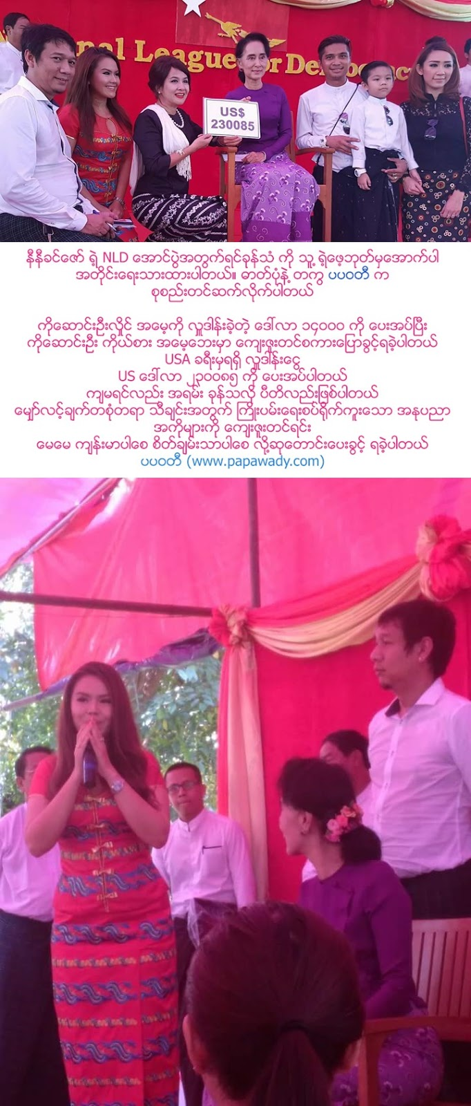 Ni Ni Khin Zaw Talks About Her Feelings On The Landslides Victory of NLD , Donations , Her Famous Song