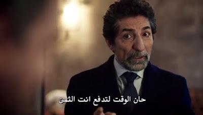مسلسل اصطدام Carpisma الحلقة 9 مترجم للعربية