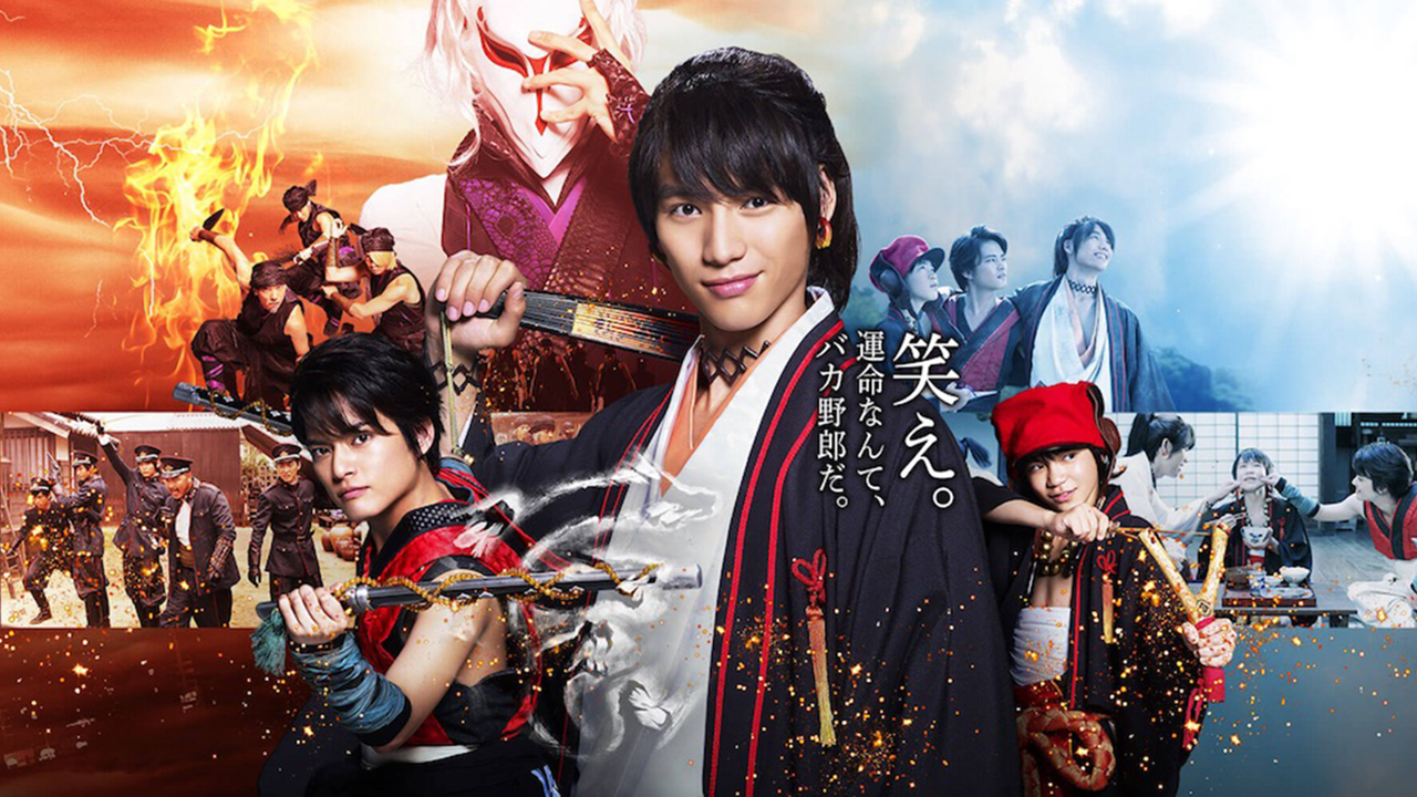 Donten ni Warau Live Action Movie Subtitle Indonesia