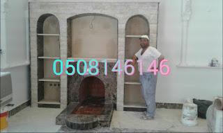 مشبات رخام وحجر روعه وحديثه Img1494305874066