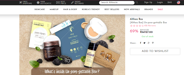 Althea.Kr Review : Un Pore Gettable Box