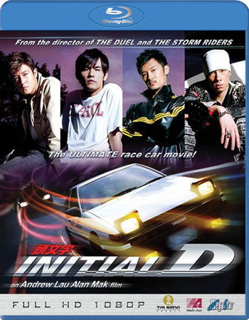 Initial D (2005) Dual Audio Hindi 720p BluRay x264 850MB ESubs Movie Download